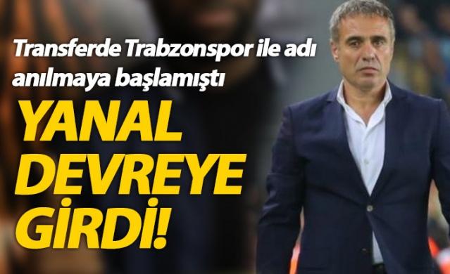 Trabzonspor transfer çalışmalarına başlarken Rizespor'da kiralık olarak forma giyen Azubuike'nin ismi gündeme gelmişti. Bu iddiaların üzerine Fenerbahçe teknik direktörü Ersun Yanal'ın bu futbolcuyu istediği belirtildi.