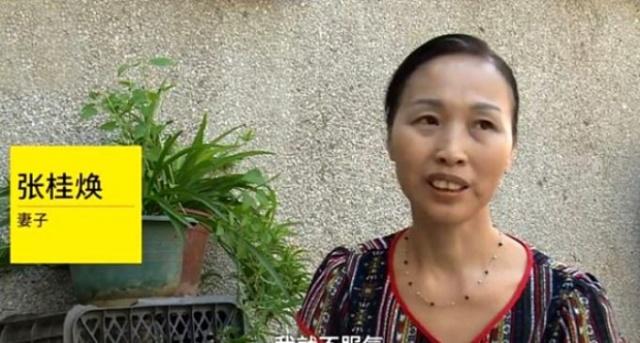 Zhan Guihuan, umudunu kaybetmedi ve kocasının yanından bir an olsun ayrılmadı. Zhihua'nın karısı, kazadan beri her gün yanındaydı. Ağustos 2013'ten bu yana eşi hastanede günde yaklaşık yirmi saatini kocasıyla geçirdi. Guihuan'ın, kocasıyla konuşma ve onunla şarkı söyleme alışkanlığı vardı. Ona bir bebek gibi baktı ve yemek yedirdi.
