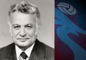 Trabzonspor eski başkanı anıyor