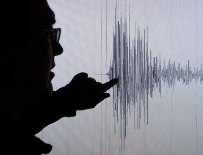 Trabzon'da deprem hissedildi.
