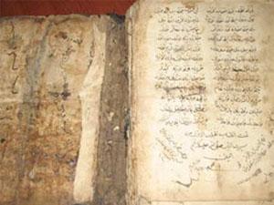 145 Yıllık el yazması
