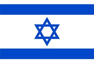 2022 haritasında İsrail yok!