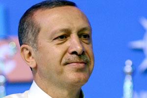 Başbakan Erdoğan: 'Allah ne verdiyse'