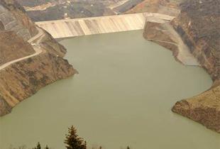 Trabzon ATASU barajında terslik!