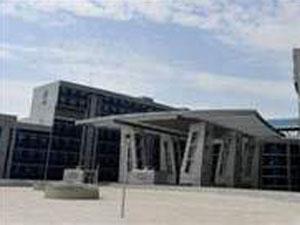 Dünyanın en büyük adliyesi Türkiye'de