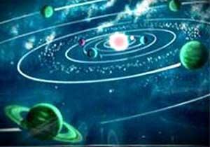 5000 ışık yılı uzaklıkta