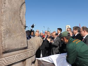 Trabzon'da Bilge Kağan Anıtı açıldı