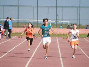 Trabzon'da Cumhuriyet ve Fetih Koşusu