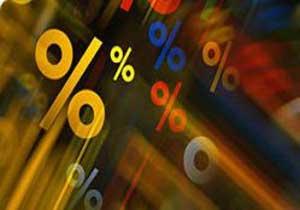 MB enflasyon tahmini açıklandı!