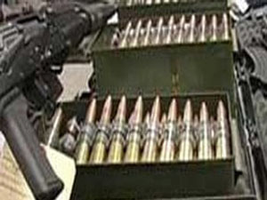 Uçaksavar mermisi atan silah ele geçirildi