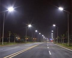 Bakanlıktan sokak lambası açılımı