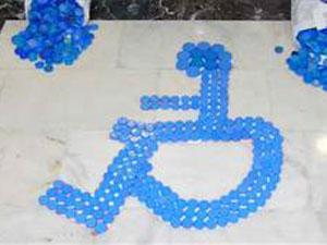 Mavi kapak kampanyası bitti