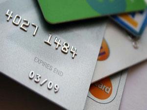 Kredi kartı kullanmama ücreti ne kadar?