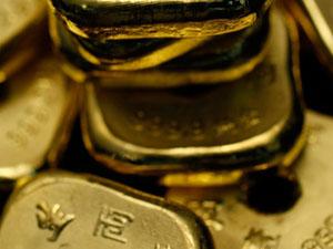 Altın fiyatlarında sert yükseliş !