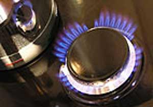 Vatandaşa 'doğalgaz' müjdesi!