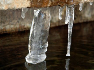 Erzurum Buz Tuttu!