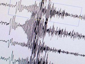 Deprem tehlikesi olan 5 il