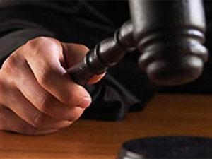 Anayasa Mahkemesi'nden 53 yıllık karar