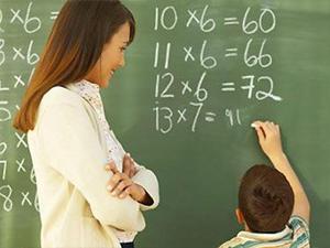 Öğretmen atamaları ne zaman yapılacak ?