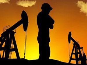 En pahalı petrol hangi ülkede?