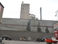 Akoluk Çimento fabrikasını istemiyor