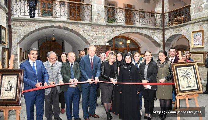 Trabzon'da hat-tezhip sanatı sergisi açıldı