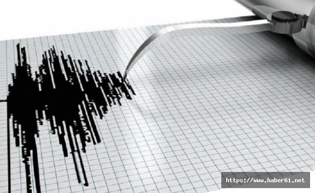 Erzincan'da deprem oldu, Trabzon'da hissedildi