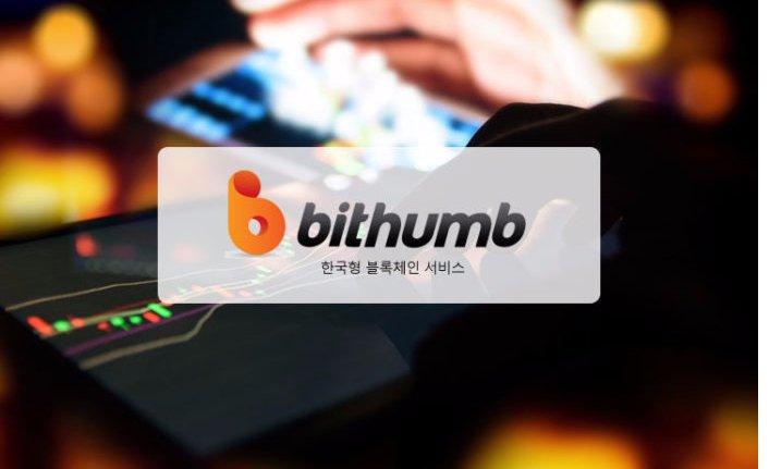 Bithumb'a siber saldırı: 30 milyon dolar kripto para birimi çalındı