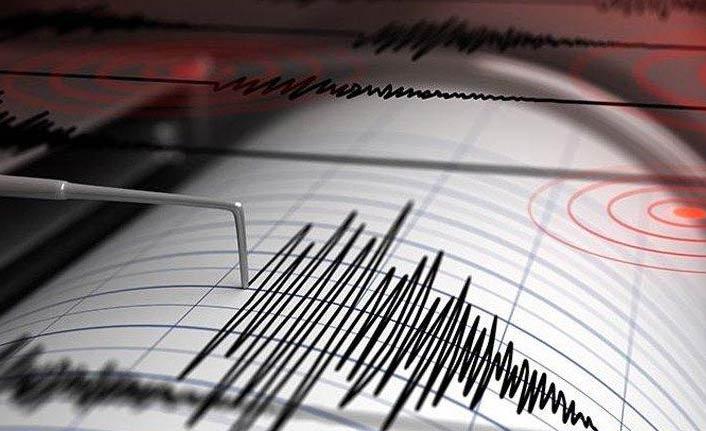 Çınarcık'ta deprem - İstanbul'da da hissedildi