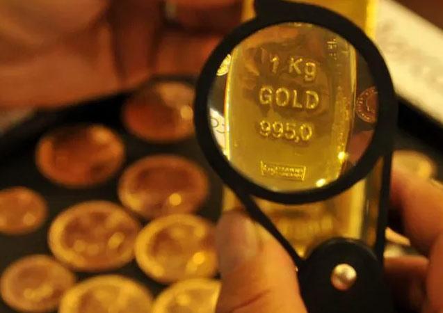 Altın üretiminde Cumhuriyet rekoru