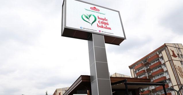 Giresun'da ÇAYKUR'un satış mağazası açıldı