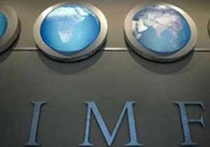 IMF'nin en büyük 20.üyesi olduk