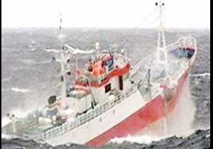 İstanbul'da gemi battı!