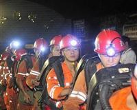Çinde maden kazası: 59 ölü