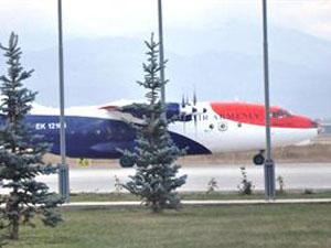Suriye'ye Giden Uçak Erzurum'a İndirildi
