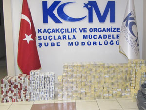 Samsun'da kaçakcılık operasyonu