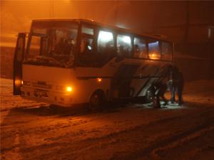 Dikkat! Trabzon'da kar yağışı...