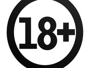 +18 filmler için bakanlıktan flaş karar!
