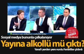 Kaya Çilingiroğlu sosyal medyayı salladı! Yayına...