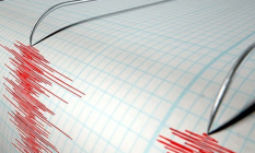 Marmara Denizi'nde 9 saatte 35 deprem meydana...