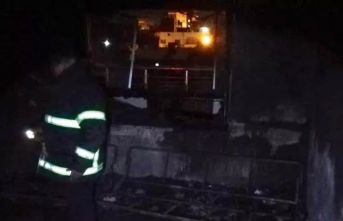 Yangın faciası: Anne ve 3 çocuğu hayatını kaybetti