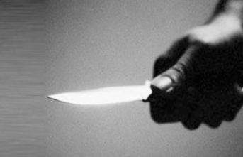 Samsun'da bıçaklı saldırı: 1 yaralı