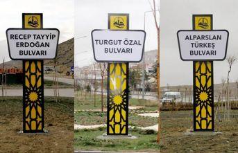 Alparslan Türkeş'in ismi Bayburt'ta bulvara verildi