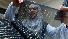 Bu Kur'an'dan yalnızca bir tane var