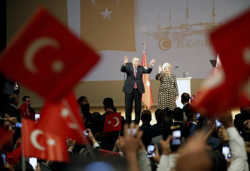 Cumhurbaşkanı Erdoğan: PKK neyse DHKP-C neyse FETÖ de odur