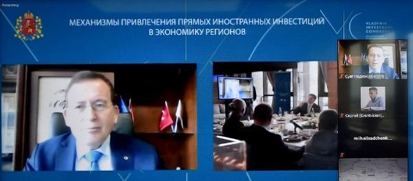 Rusya'daki kongrede Trabzon anlatıldı