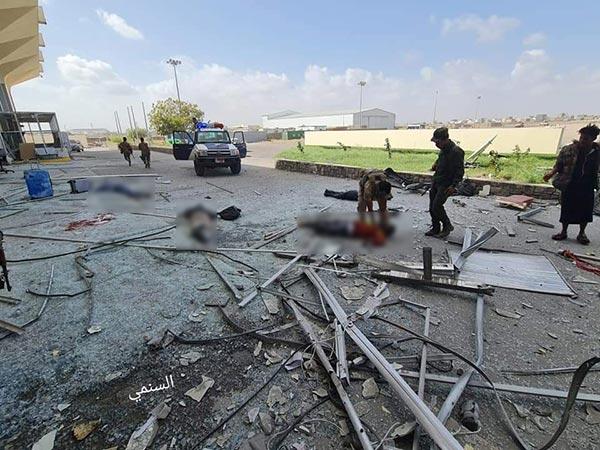 Bakanların inişi sırasında Havalimanında patlama
