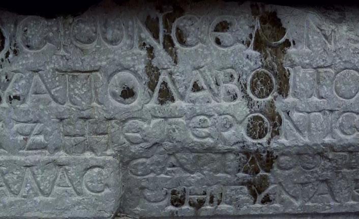 Beddua yazılı lahit Amasya Müzesi'nde sergileniyor