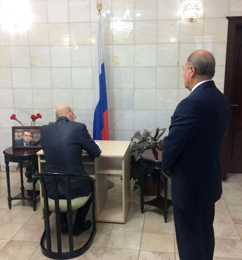 TÜRSAB'dan Rus Başkonsolosa Taziye ziyareti