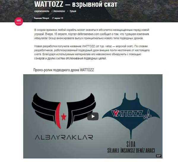 KTÜ'nün destek verdiği Wattozz Projesi dünyaya damga vurdu